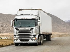 지능형 냉장운송트럭