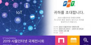 FKR IoT 2019